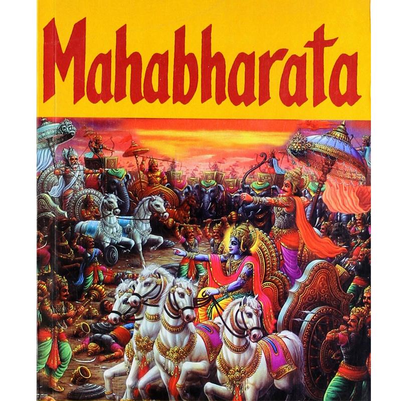 mahabharata libro