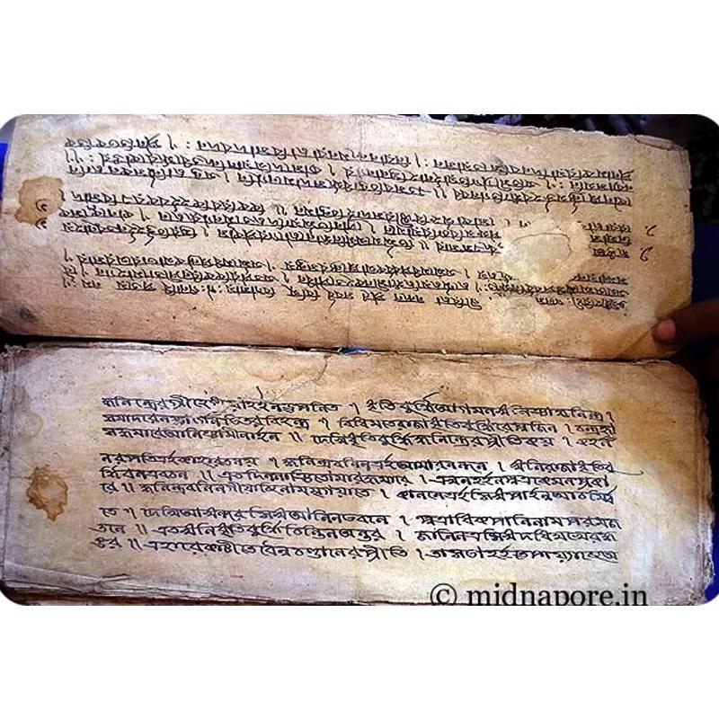 Mahabharata texto original